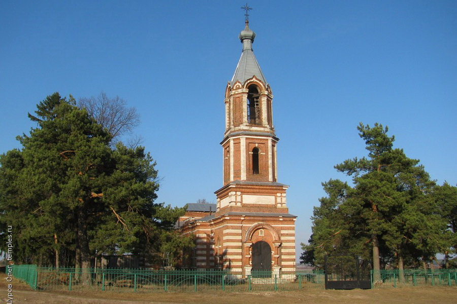 знакомства рязанская область город скопин